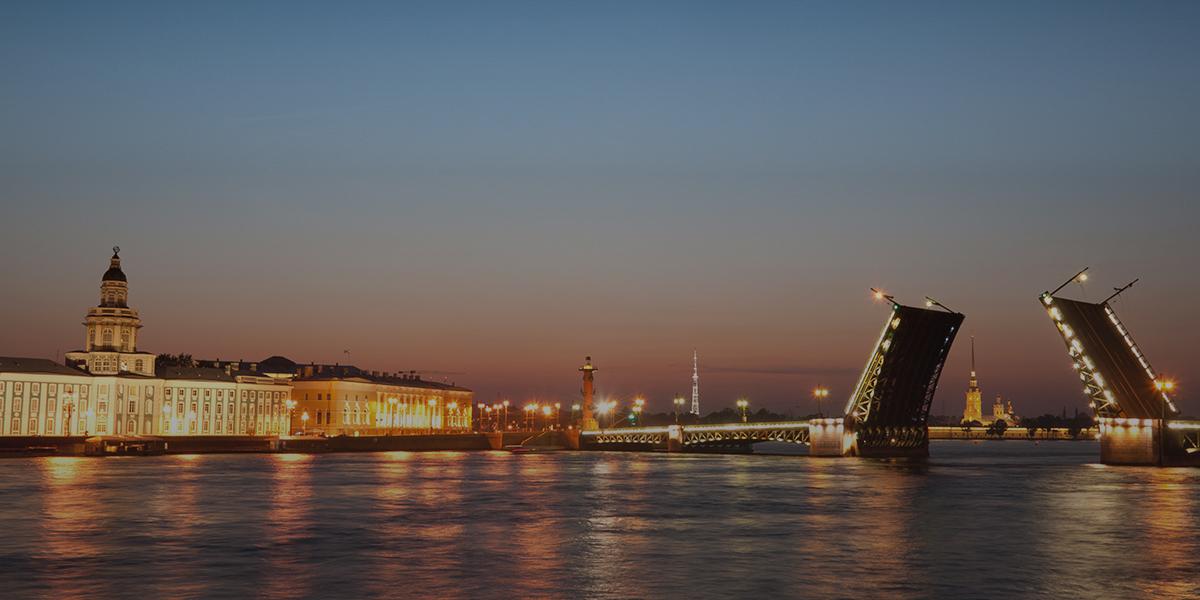 a2bde97f538a2 Санкт-Петербург